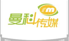 北京融途万博matext客户端3.0广告有限公司